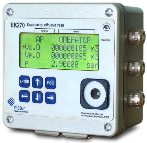 ЕК270 корректор объема газа